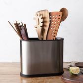 618好康鉅惠 創意不銹鋼筷子架廚房飯勺瀝水架廚房筷籠