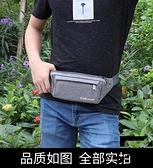 多功能腰包男帆布運動跑步手機腰帶包防水耐磨【左岸男裝】