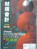 【書寶二手書T2/大學商學_QBE】財務會計-IFRS_Weygandt,etc_2/e_樣書