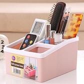 【GF499】遙控器收納盒4格 彩色桌面四格收納座 筆盒 文具收納盒 手機座 EZGO商城
