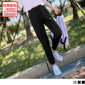 《KS0455》台灣製造~抗UV保暖磨毛縮口運動長褲 OrangeBear