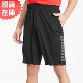 【現貨】PUMA Collective 男裝 短褲 慢跑 訓練 吸濕 排汗 口袋 黑 歐規【運動世界】51899401