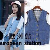 外套/牛仔背心女短款外搭無袖「歐洲站」