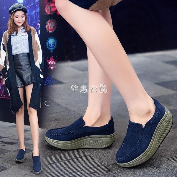 2021季搖搖鞋女鞋休閒運動鞋女磨砂皮女單鞋厚底鬆糕鞋 SUPER SALE 快速出貨