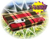 ★五段式溫度調整* 北方-雙人安全電熱毛毯(NR-2880T)(季節性商品請先確認庫存)