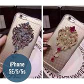 iPhone SE / 5 / 5S 奢華獅子頭防摔手機殼 保護套 手機套 保護殼 手機殼 背殻