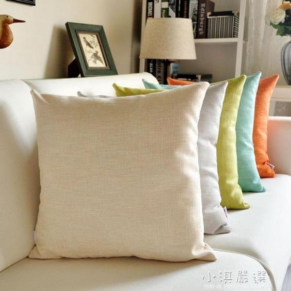 加厚亞麻布藝抱枕客廳大號靠墊沙發辦公室床頭靠枕套腰枕簡約靠背CY『小淇嚴選』