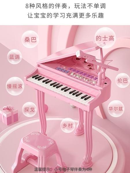 兒童充電電子琴初學者