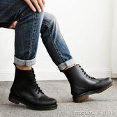 夏季時尚雨鞋男 低筒馬丁雨靴 男士防滑透氣水靴膠鞋雨鞋短筒成人 美芭