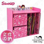 【Hello Kitty x 小丸子】聯名款兩抽屜文件架 (正版授權)
