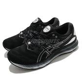 Asics 慢跑鞋 Gel-Nimbus 23 白金版 男款 黑 銀 高緩震 運動鞋【ACS】 1011B156001