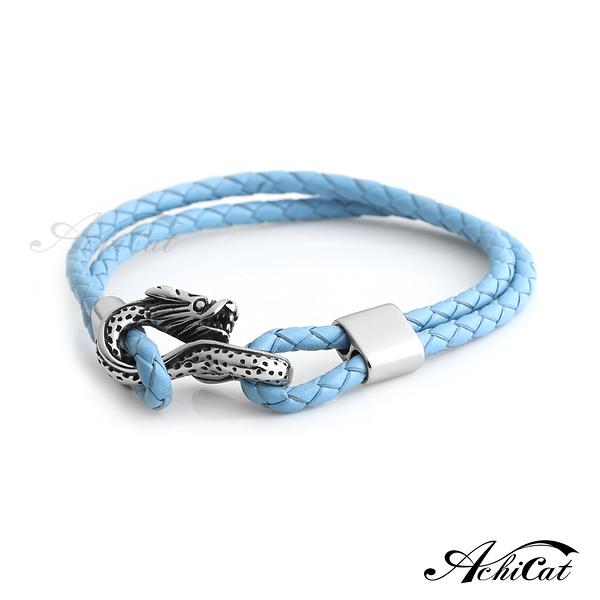 AchiCat 鋼手鍊 白鋼手鍊 威龍盤旋 龍造型 單圈皮手鍊 單色編織手鍊 送刻字 H8049