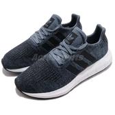 【五折特賣】adidas 休閒鞋 Swift Run 藍 黑 男鞋 編織鞋面 襪套式 運動鞋【PUMP306】 CQ2120