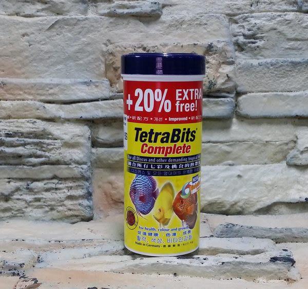 【西高地水族坊】德國Tetra 熱帶魚顆粒飼料 (250ml)