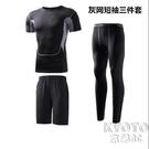 運動緊身衣男套裝高彈力健身服速干籃球足球跑步打底訓練褲