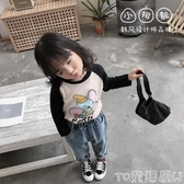 女童T恤純棉兒童裝長袖t恤女童打底衫洋氣寶寶秋裝新款上衣韓版時髦促銷好物