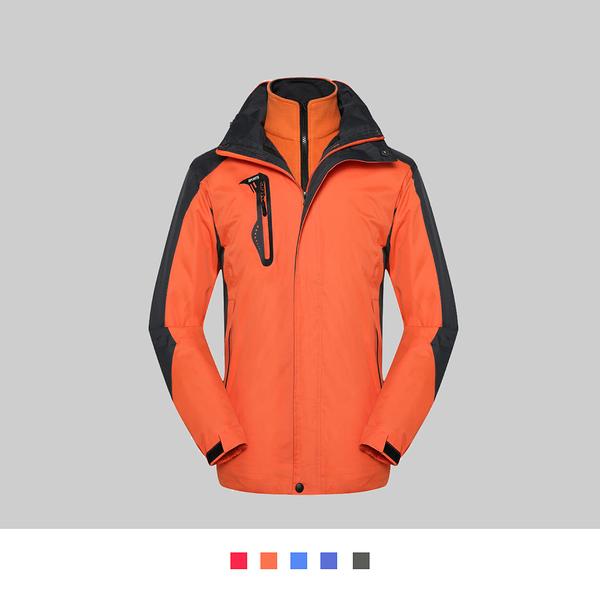 【晶輝團體制服】DX888*三合一兩件式衝鋒外套、公司制服