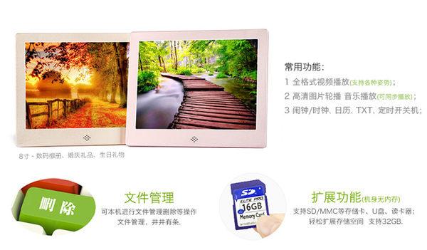 ⭐13吋HDMI螢幕📺超薄金屬窄邊高清廣告機撥放器數碼相框支援PS4遊戲機電視機上盒車用顯示器螢幕