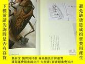 二手書博民逛書店TETSYA罕見ISHIDA NOTE from Japan Japanese painter art works