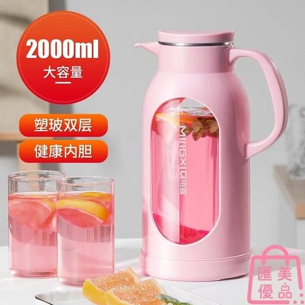 冷水壺玻璃耐熱高溫水瓶大容量涼白開水杯茶壺【匯美優品】
