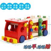 兒童組裝車拆裝車幼兒拆裝螺絲螺母車敲打木制拼裝工具拖拉車