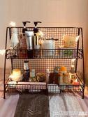 鐵藝置物架廚房書桌上化妝品收納盒架ins多層宿舍神器桌面置物架 印象家品旗艦店