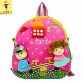 幼兒園拼圖卡通兒童書包男女童小孩2-3-4歲寶寶包包可愛雙肩背包  伊莎公主
