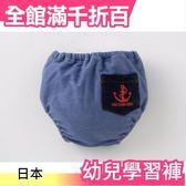 【小福部屋】【牛仔款】日本 Chuckle Baby 女生四層幼兒訓練學習褲 戒尿布小幫手 兒童卡通內褲