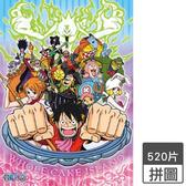 海賊王圓蛋糕島拼圖HP0520-154(520片)【愛買】