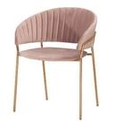 【南洋風休閒傢俱】單椅系列-迪爾布餐椅 玫瑰金餐椅 電鍍餐椅 CM1063-3-4