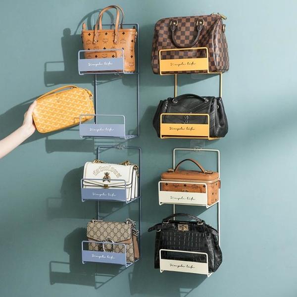 包包收納置物架家用衣柜門后掛袋放包的架子壁掛包墻上柜宿舍神器 滿天星