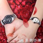 超薄防水石英錶時尚正韓夜光男女手錶學生錶 理想潮社