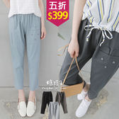 【五折價$399】糖罐子韓品‧兔子造型口袋純色縮腰長褲→預購(M/L)【KK6083】