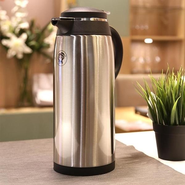 保溫瓶不銹鋼保溫壺玻璃內膽熱水壺大容量暖壺辦公家用220V 琪朵市集