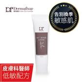 日本燕麥滋養霜-Dermafixup德瑪膚 ( 皮膚科醫師推薦)