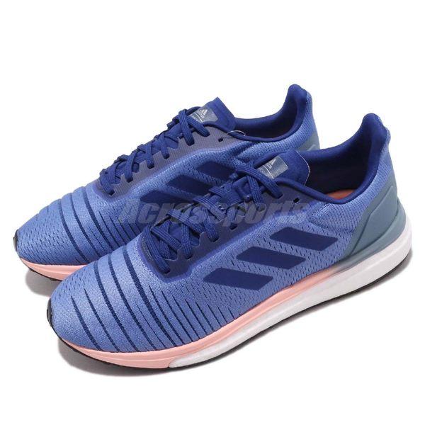 【五折特賣】adidas 慢跑鞋 Solar Drive W 藍 粉紅 BOOST中底 基本款 女鞋 運動鞋【PUMP306】 AC8139