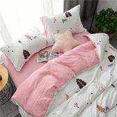ins裸睡水洗棉四件套床包被套1.8m床上用品單人床學生宿舍三件套