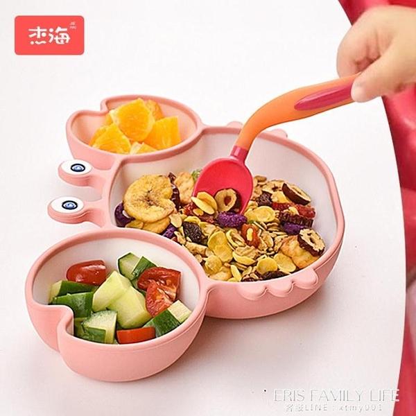 寶寶餐盤吸盤式輔食碗嬰兒童硅膠分格卡通可愛學吃飯餐具套裝防摔 艾瑞斯