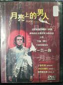 影音專賣店-P04-214-正版DVD-電影【月亮上的男人】-金凱瑞 丹尼狄維托 蔻特妮拉芙