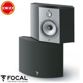 法國 Focal Chorus SR700 環繞式喇叭(黑色風格 / 一對) 送北區精緻安裝乙式