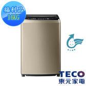 【福利品】TECO東元 16公斤DD變頻直驅洗衣機(W1688XG 古典金)