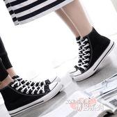 素色經典款帆布鞋女男學生校園高筒情侶平底休閒板鞋百搭黑色白色  卡布奇諾