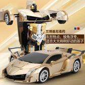 變形遙控汽車金剛5充電動機器人4無線賽車兒童玩具男孩子3-6周歲7【快速出貨】