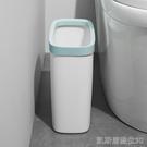 垃圾桶 按壓式廚房垃圾桶帶蓋家用廁所創意客廳高檔衛生間窄拉圾筒小紙簍 【快速出貨】