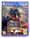 【預購4月中】PS4 航海王 海賊無雙4 中文版