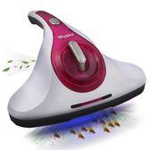 除螨儀家用小型床上除螨吸塵器M505Y紫外線除螨機殺菌機YYJ 夢想生活家