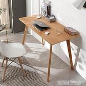 書桌實木簡約電腦桌台式家用北歐現代臥室寫字台學習桌辦公桌子