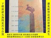 二手書博民逛書店讀書罕見2003年3月Y358043