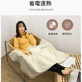 【Love Shop】法蘭絨材質 USB加熱毯子/冬天保暖護膝發熱暖腳暖家用辦公電熱毯