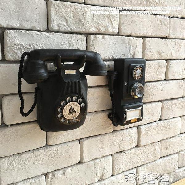 美式鄉村歐式復古做舊咖啡館酒吧店鋪墻面裝飾電話機壁掛壁飾掛飾 港仔會社